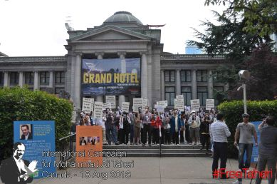 Vancouver Protest 11