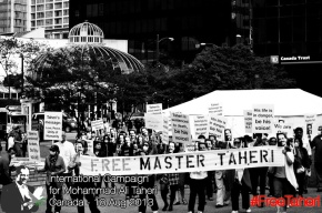 Vancouver Protest 27